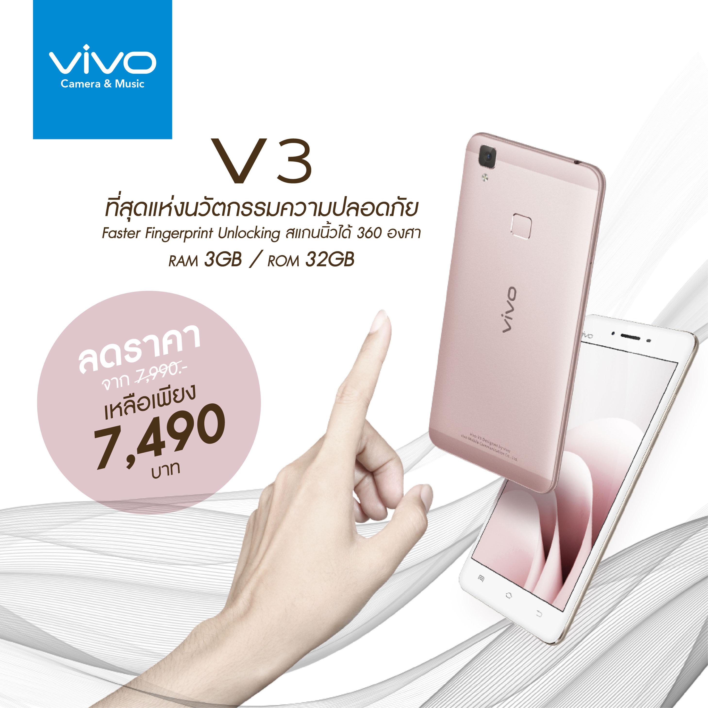 v3-sale_2_2-01