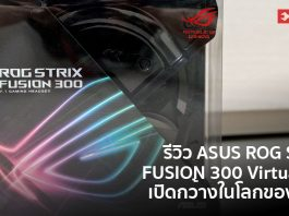 XFX ในรุ่น Radeon R9 380 Crimson Edition ปลดUnlocks ให้เป็น