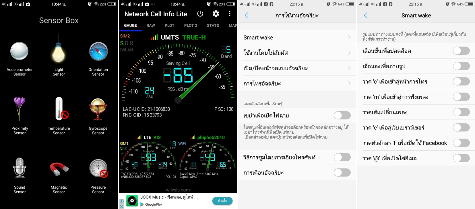 Network Cell Info Lite For Pc