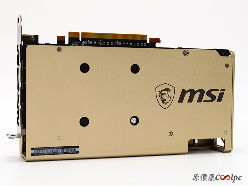 ปล่อยภาพก่อนสิ้น NDA การ์ดจอ MSI Radeon RX 5700 EVOKE OC